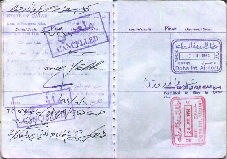 qatar19_1994_Monte_multi-entry_visa.jpg