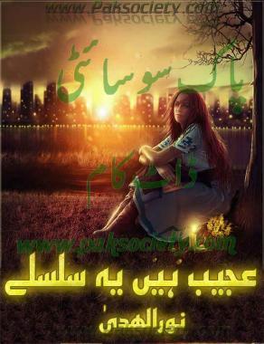 Ajeeb hain yah silsilay download pdf book