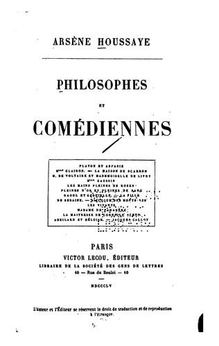 Philosophes et comédiennes …