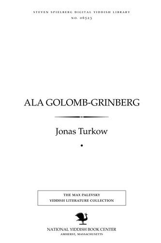 Download Ala Golomb-Grinberg
