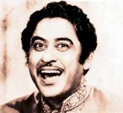 Kishore Kumar - Yeh Jeevan Hai