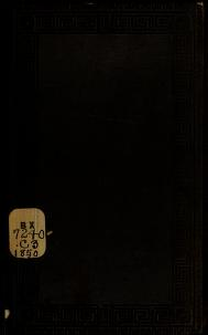 Cover of: Cambridge Platform of Church Discipline by edited by John H. McNeill.